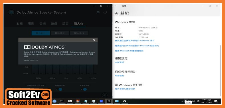 windows 10 install cracked software